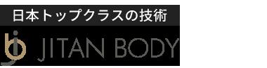 「JITAN BODY整体院 練馬」ロゴ